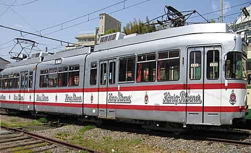 広島電鉄70形電車
