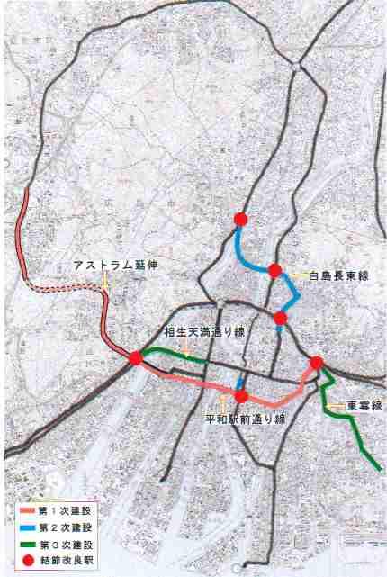 広島LRT研究会 軌道交通改良提案...